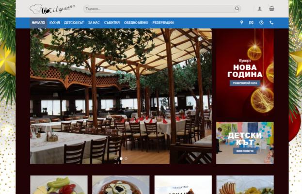 Ресторант Шармант Пловдив - От Уеб Дизайн Тоневски