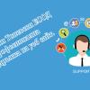 Уеб-дизайн-Тоневски-професионална-поддръжка-на-сайт