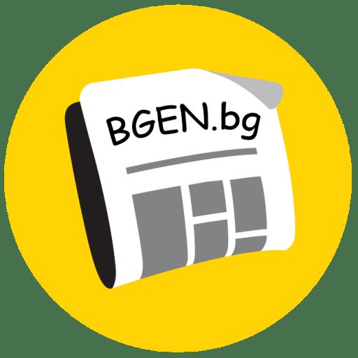 Информационна агенция БГДен